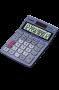 Casio Αριθμομηχανή Γραφείου MS-120TER